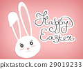 Happy Easter Typographical Background 29019233