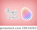 Happy Easter Typographical Background 29019263