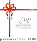 gift bow ribbon 29019308