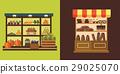 vector, meat, fruit 29025070