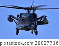 直升飞机 直升机 日本航空自卫队 29027716