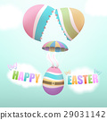 Easter egg parachuting from broken egg 29031142
