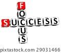 3D Success Focus Crossword 29031466