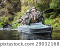 Militants in army kayak 29032168