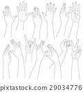 vector, hand, gesture 29034776