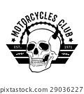 摩托车 矢量 矢量图 29036227