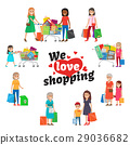 We Love Shopping Set of People with Purchases. 29036682