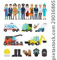 Profession Representatives and Equipments Set 29036865