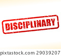 disciplinary red text stamp 29039207