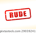 rude red text stamp 29039241
