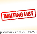 waiting list red text stamp 29039253