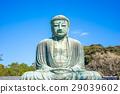 The Giant Buddha or Daibutsu in Kamakura, Japan 29039602