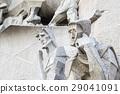La Sagrada Familia en Barcelona  29041091