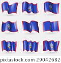 Set of Guam flags in the air. Vector 29042682