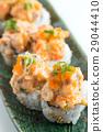 sushi roll 29044410