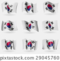 Set of Korea South flags in the air. Vector 29045760