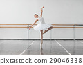 Female ballet dancer keep the rack in class 29046338