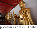 Wat Pho, Bangkok 29047469