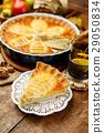Beautiful fresh organic pear tart 29050834