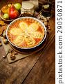 Beautiful fresh organic pear tart 29050871