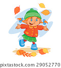 Vector icon of small child throws up the fallen 29052770