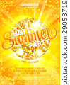 Summer Beach Party Template, Banner or Flyer 29058719