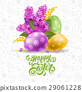 Easter greeting 29061228