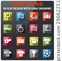 Football simply icons 29062251