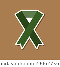 paper sticker on stylish background of gays HIV 29062756