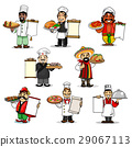 Chefs vector icons and restaurant menu 29067113