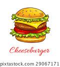 汉堡 食物 食品 29067171