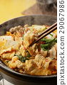 kimchi pot, food cooked in a pot, cooking in a pot 29067986