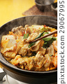 kimchi pot, food cooked in a pot, cooking in a pot 29067995