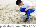 ลมแดด,สนาม,อาจารย์ 29071277