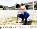 ลมแดด,สนาม,อาจารย์ 29071278