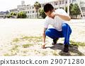 ลมแดด,สนาม,อาจารย์ 29071280