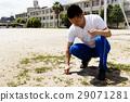 ลมแดด,สนาม,อาจารย์ 29071281