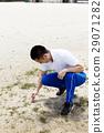 ลมแดด,สนาม,อาจารย์ 29071282
