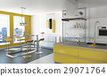 Modern yellow kitchen. 29071764