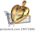 Supermarket trolley with a very big gold heart pendant inside it. 29071880