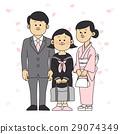 入学典礼 初中生 中学生 29074349
