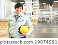 Business image logistics warehouse 29074991