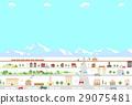 城市景觀 29075481