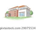 手写的样式房子的例证 29075534