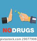 hand, drug, syringe 29077906