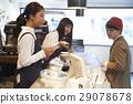 person, customer, coffee 29078678