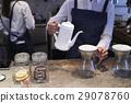 咖啡 電腦線上鑑識證據擷取器 點滴 29078760
