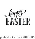 Happy easter text 29080605