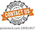 contact us stamp. sign. seal 29081857