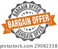 bargain offer stamp. sign. seal 29082338